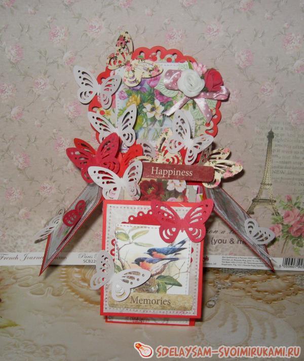 Купить Открытка- коробка с днем рождения Сиренево-желтая 89
