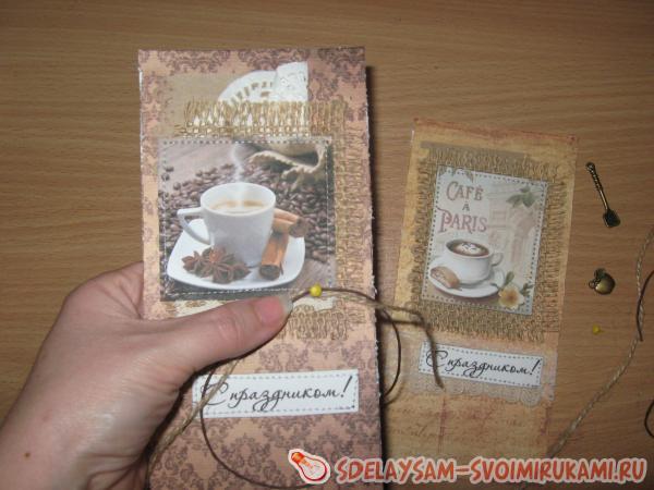 Кофейные конверты для денег