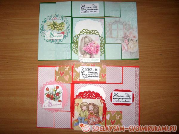 Сложные открытки к 8 Марта скрапбукинг
