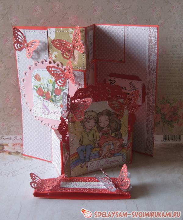 Папе день, сложные открытки 8 марта