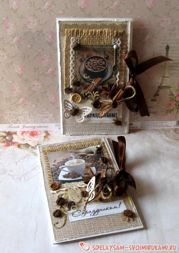 Кофейные открытки