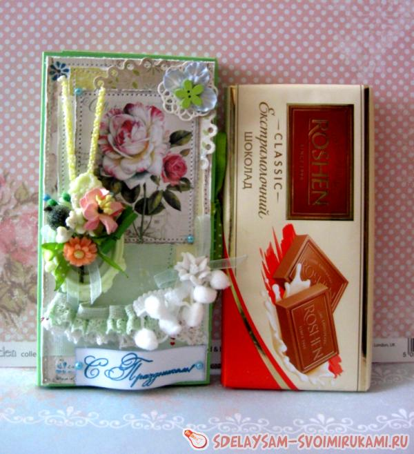 Postcard Shabby-chic style box