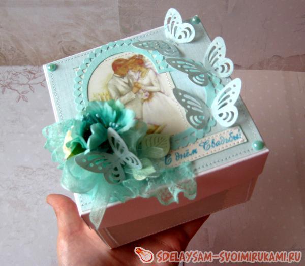 Раскладная коробка «С Днем Свадьбы»