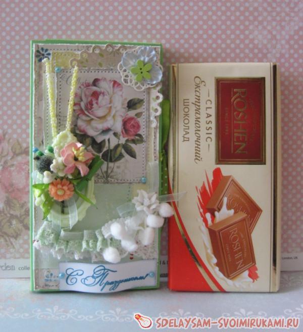 Открытка-коробка в стиле шебби шик