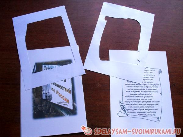 Переплет книги кожаная обложка