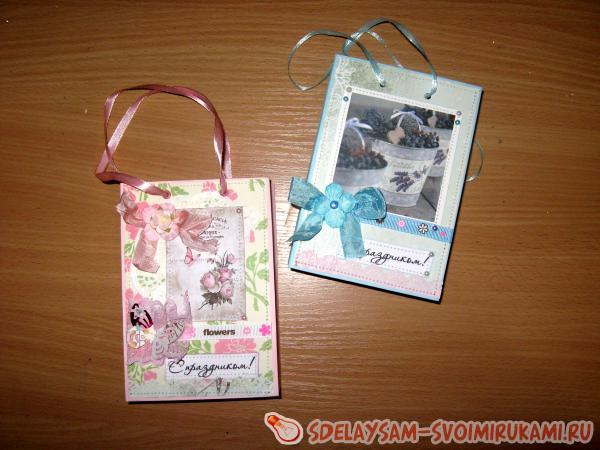 Подарочные пакеты своими рукам