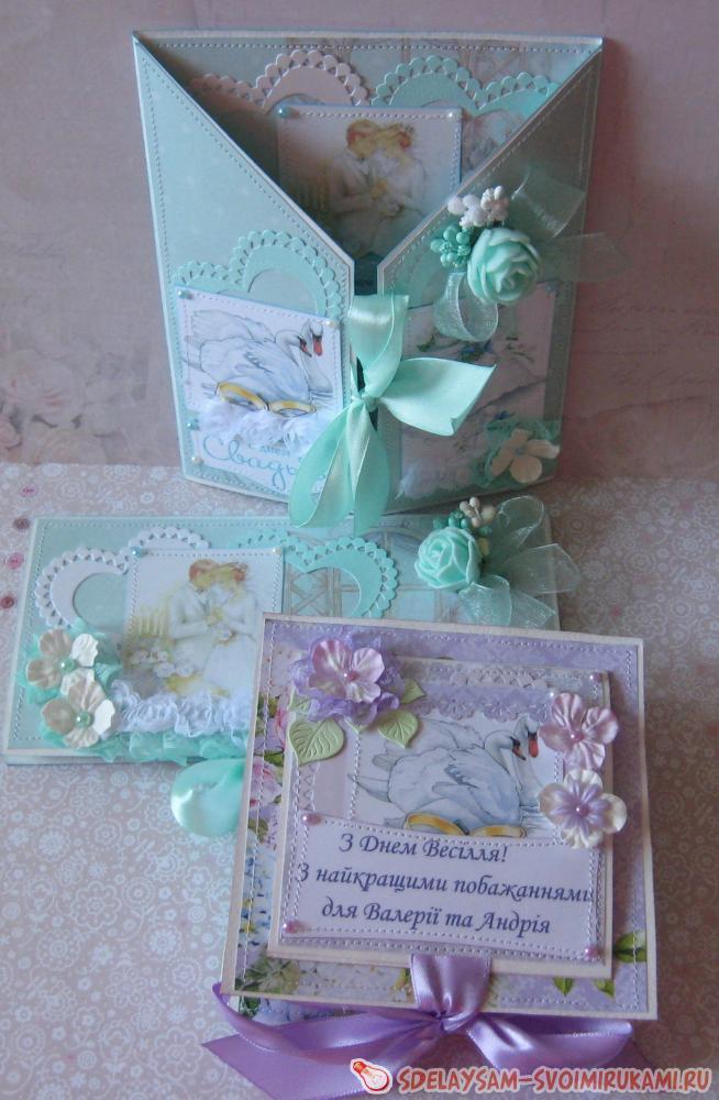 Набор подарочный на свадьбу: открытка раскладная и конверт денежный