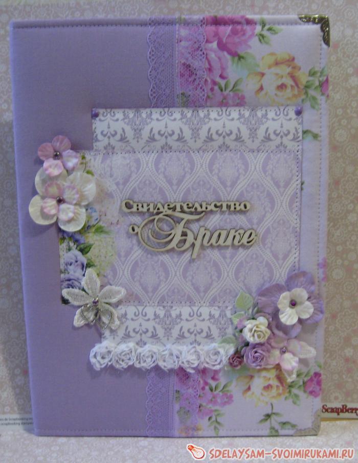 Свадебные папки для свидетельства о браке ручной работы