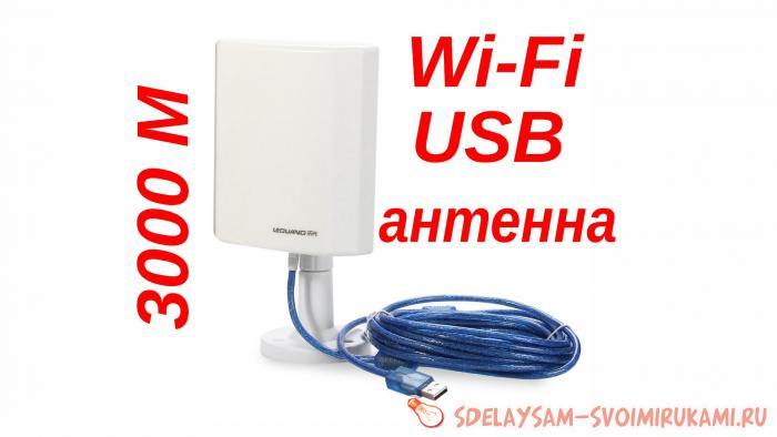 WiFi USB Антенна
