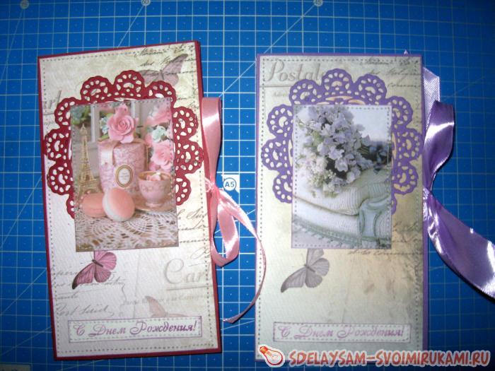 Конверты открытки для дня рождения