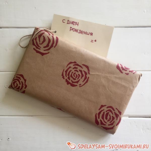 Креативная оберточная бумага для подарка