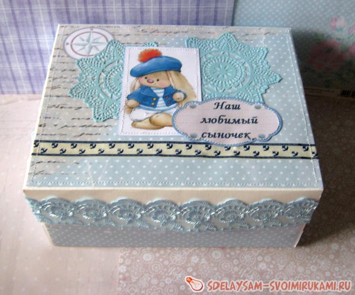 Подарочная морская коробка для альбома