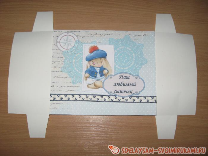 Подарочная морская коробка