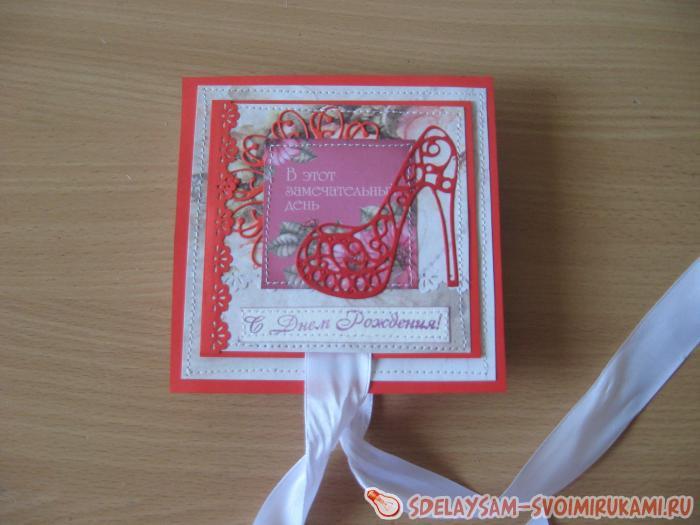 Bright Gift Box