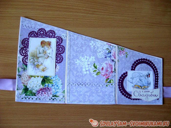 Раскладная фиолетовая открытка