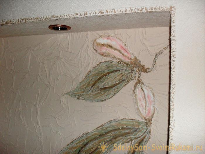 раскрашиваем цветы и бутоны