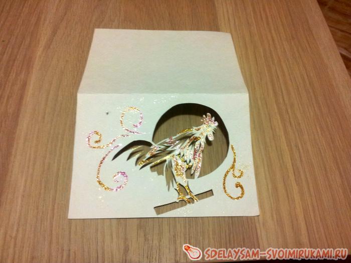 Новогодняя открытка «Золотой петушок»