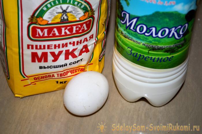 яйца мука молоко