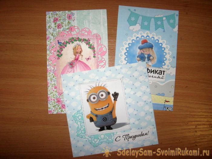 детские подарочные конверты