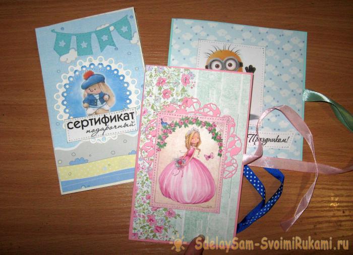 children's gifts envelopes