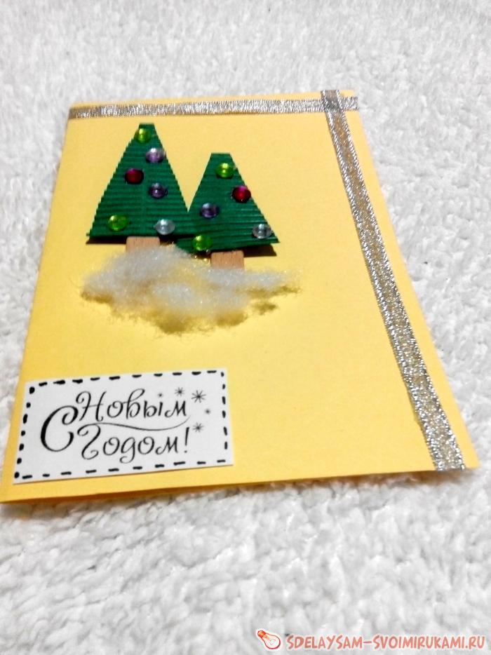 Новогодние открытки объемные елочки, прикольные картинки картинки