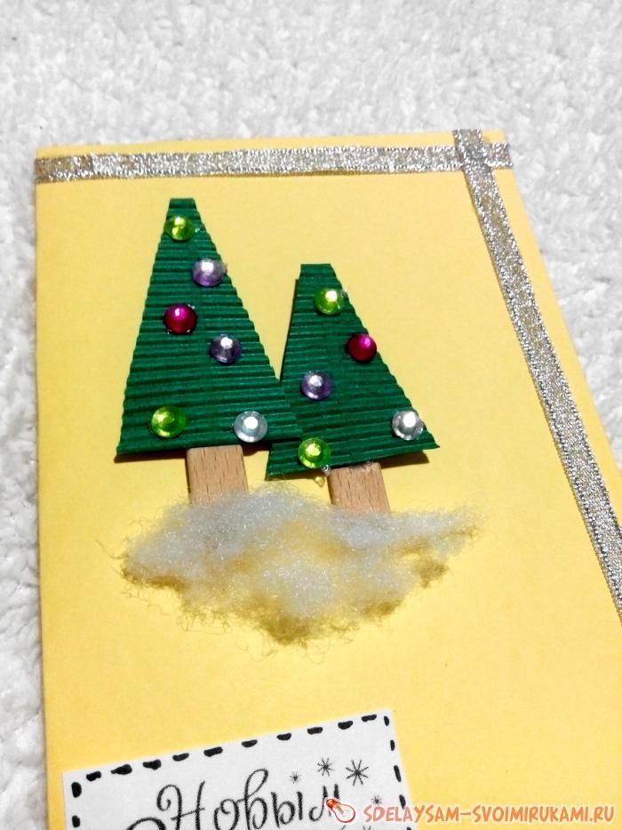Природе палатке, рисунки внутри открытки на новый год