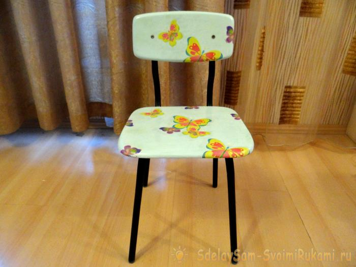 Updating the highchair