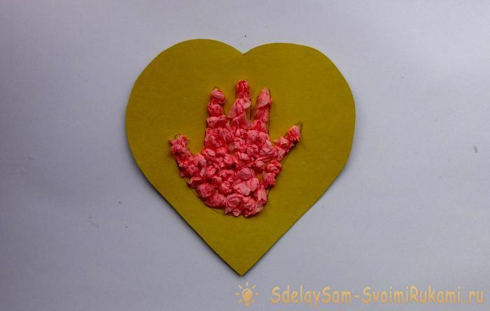 Открытка «Сердечко с детской ладошкой»