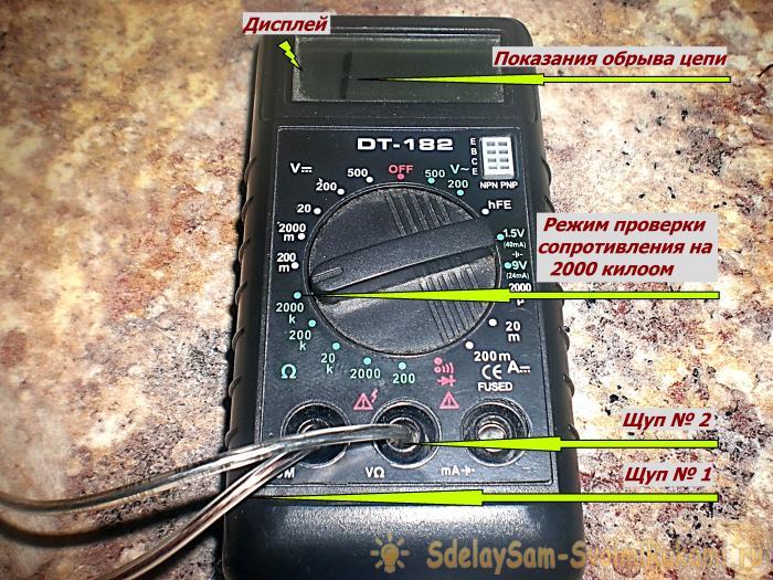 Как проверить пусковой конденсатор