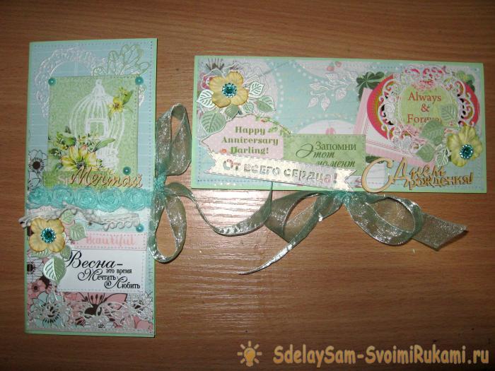Весенние конверты для денег