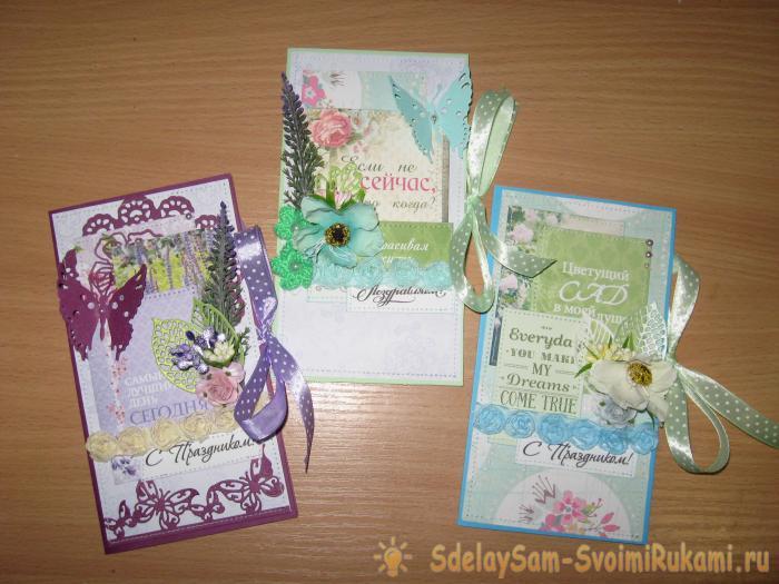 Весенние поздравительные открытки