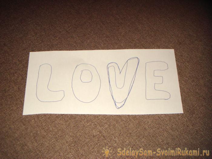Картина ко Дню влюбленных