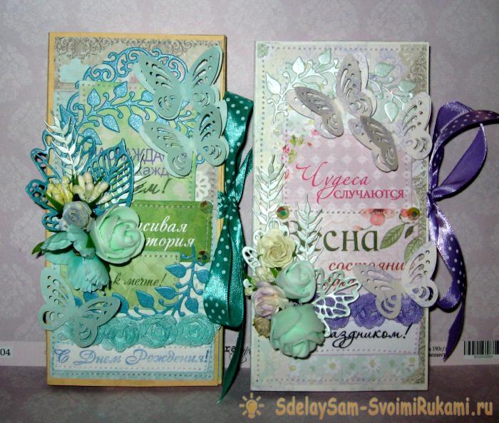 Весенние открытки «Шоколадницы»