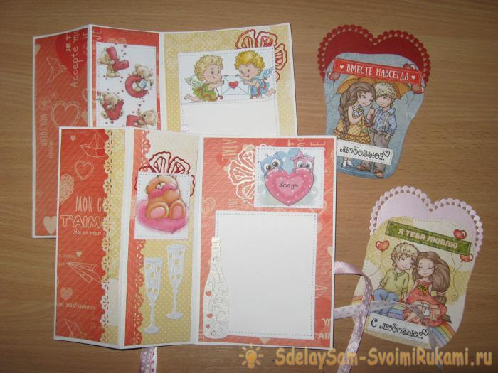 Folding Valentines