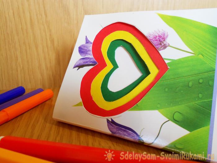 Движущиеся сердечки радужная открытка из бумаги