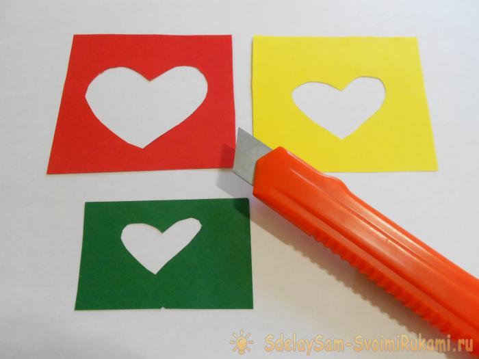 Открытка Радужное сердце
