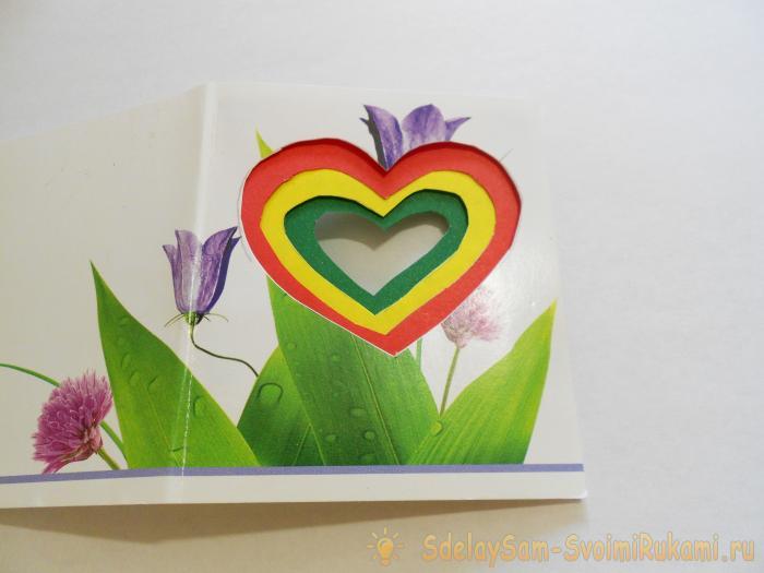 Движущиеся сердечки радужная открытка из бумаги, про
