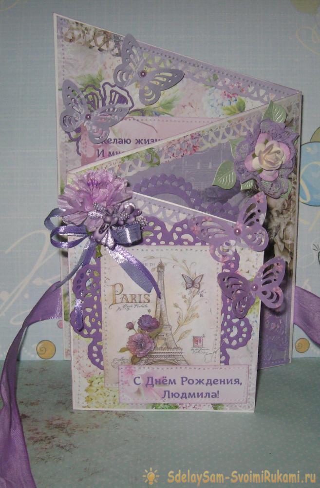 Открытки, открытки раскладные на день рождения