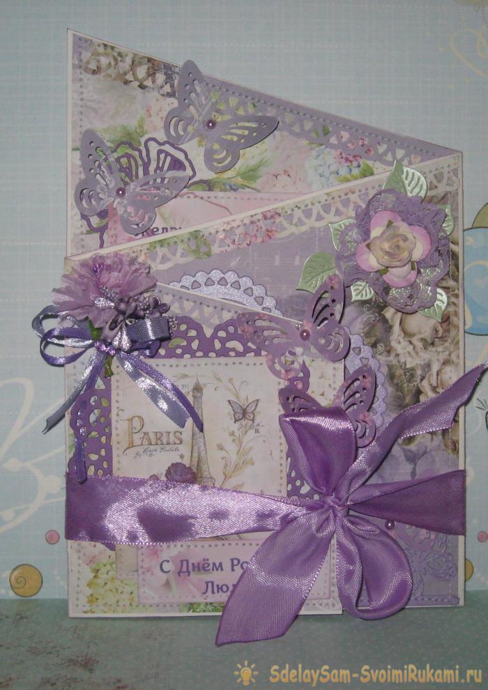 Раскладная открытка ко дню рождению