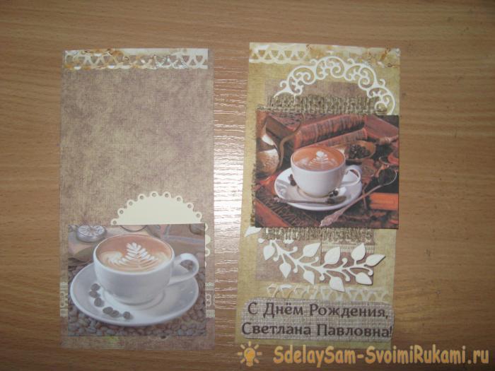 Кофейная открытка шоколадница