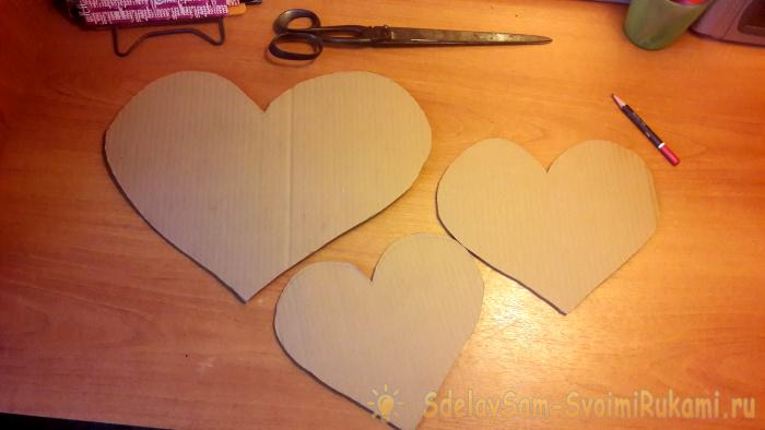 изготовление объемного сердца
