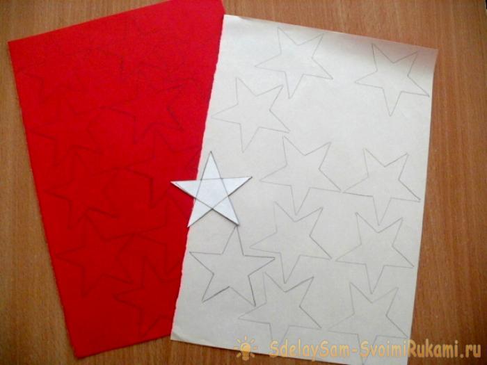 Картинки российского флага