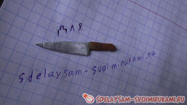мини копии ножа своими руками