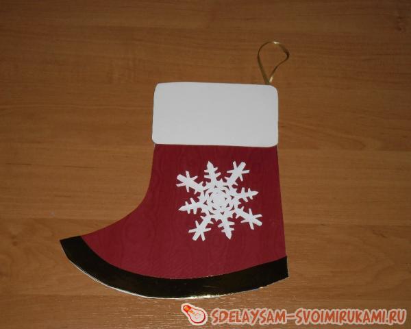 boot souvenir
