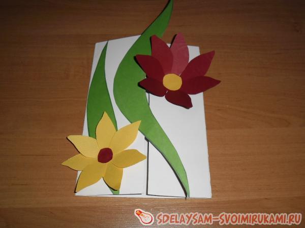 Соберите лепестки цветка в бутон
