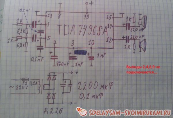 Tda7496 схема включения