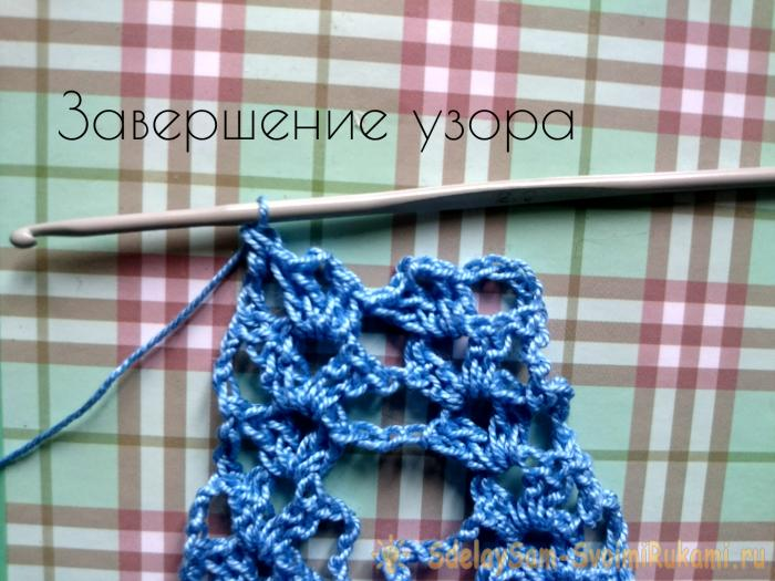 Crochet a master class with a photo