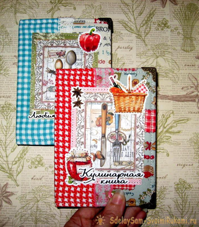 Culinary do-it-yourself notebooks