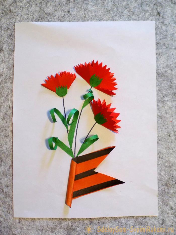 открытка с гвоздиками на 9 мая рисунок сделкам недвижимостью анчих