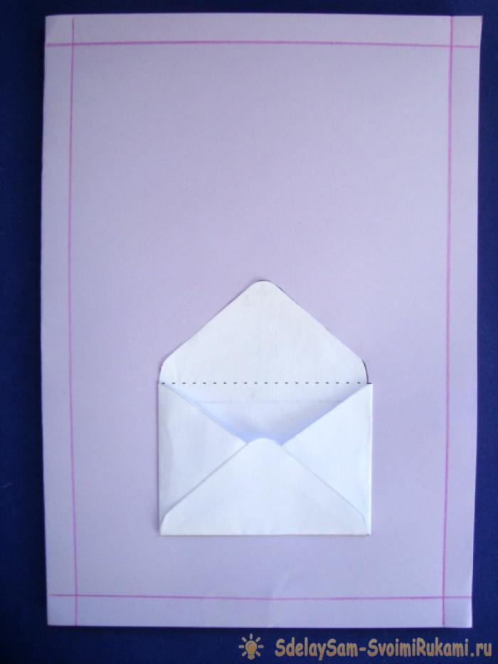 как сделать открытку без ножниц без клея соскучились своим школьным